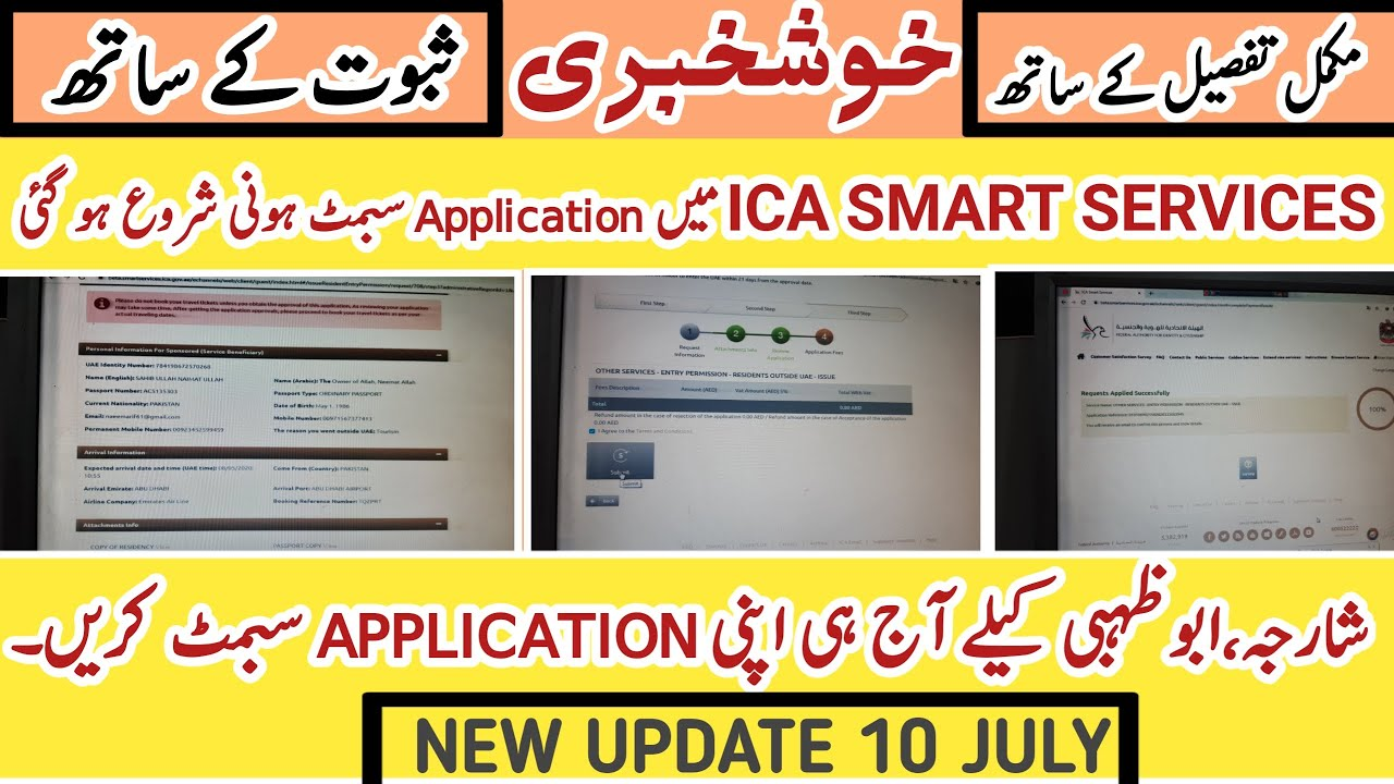ICA SMART SERVICE HAS STARTED SUBMITTING APPLICATIONS FOR ABU DHABI & SHARJAH || FULL DETAILS VIDEO|