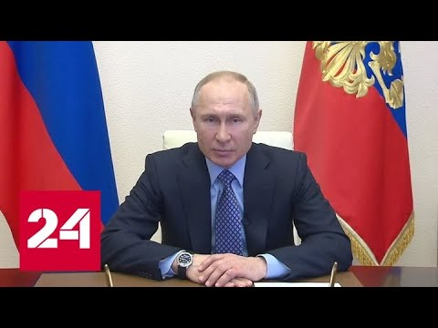 Путин потребовал жестко пресекать любое взвинчивание цен на продукты - Россия 24