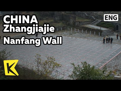 【K】China Travel-Zhangjiajie[중국여행-장자제]펑황 남방장성의 거대한 바둑판/Nanfang Wall/Wall/Baduk Board