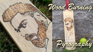 Cutart Tutorial : Wood Burning and Pyrography on Cricket Bat
