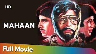 Mahaan (1983) (HD) Full Hindi Movie - Amitabh Bachchan | Waheeda Rehman | Parveen Babi