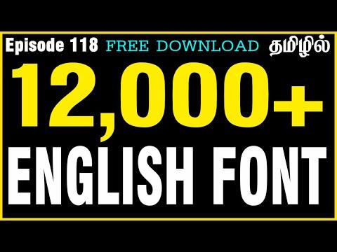 English Fonts Free Download | Free English Font | English Stylish Fonts Free Download Zip File | 118