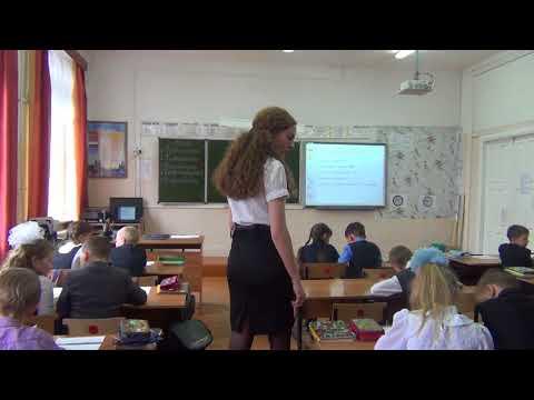 Урок математики 2 класс тема Единицы времени Час Минута