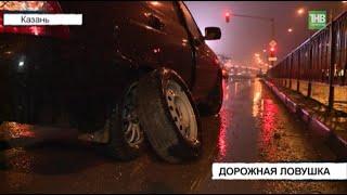 Десятки автомобилей попали в дорожную ловушку на проспекте Ибрагимова - ТНВ