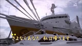 1977年1月1日発売 作詞:阿久 悠 作曲:三木たかし 歌手:石川さ...