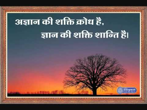 Shiv Baba MahaWakya [BRAHMAKUMARIS]