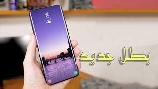 الهاتف الذي يستحق الإنتظار| Samsung Galaxy S11