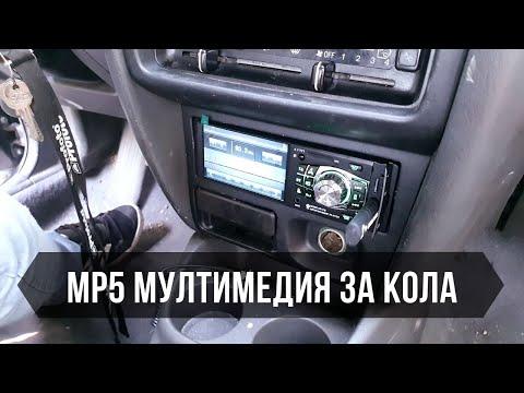 MP5 за кола 4012B с 4,1 инча екран, мултимедия, обратно виждане AUTO RADIO-7 11
