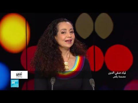-الغندورة- الجزائرية.. محور عرض -طقوس- الراقص للمياء صفي الدين  - نشر قبل 2 ساعة