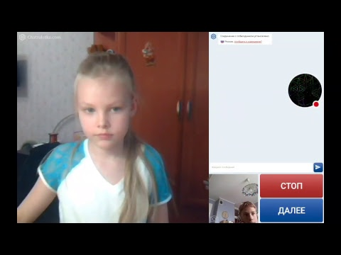 Chat Ruletka Using chatroulette you can chat with girls and guys from russia, ukraine, belarus, and other. chat ruletka