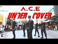 [KPOP IN PUBLIC] A.C.E (에이스) - UNDER COVER DANCE COVER | THE KULT CREW |