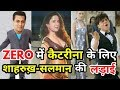 ZERO Latest Update  : ShahRukh khan And Salman To FIGHT For Katrina Kaif In A SONG