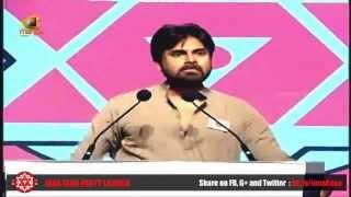 Pawan Kalyan Powerful Speech - Part 1 - Jana Sena Party Launch