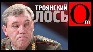 Троянский лось. Как Министерство нападения наживается на гражданах РФ