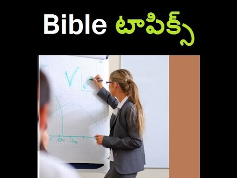 Roman Catholic Bible In Telugu Pdf