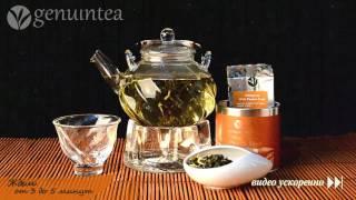 ЧАЙ УЛУН С МАРАКУЙЕЙ   PASSION FRUIT OOLONG TEA
