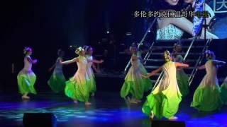 Angela Zheng, Concert, 20150906, 鄭月秋