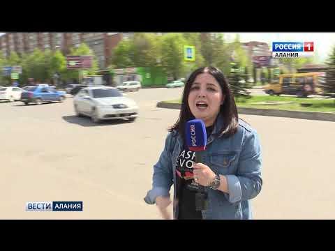 Жильцы домов на перекрестке улиц Владикавказская Гагкаева просят установить светофор на опасном учас