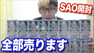 UNBOXING & APPRAISING 16 BOXES OF SAO