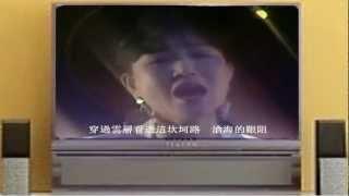 鳳飛飛歌聲的故事之1976 ~ 1986 (Part X~1985 to 1986(I))