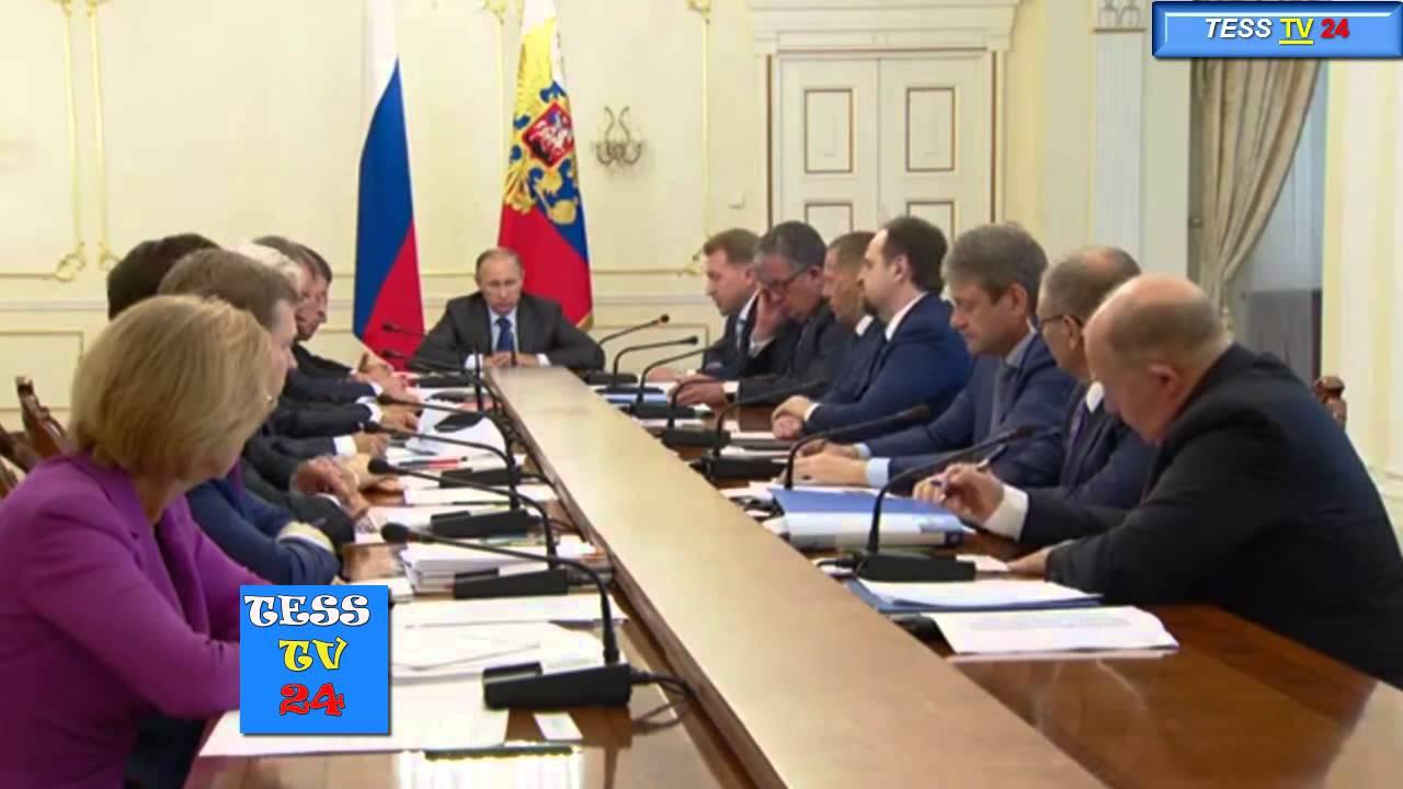 Владимир Путин Совещание с членами правительства!