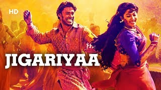 Jigariya (2014)| Harshvardhan Deo | Cherry Mardia | Virendra Saxena | Bollywood Latest Movie