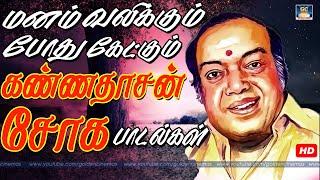 Kanadhsan Love Songs | Tamil Songs