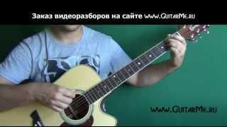 NOTHING ELSE MATTERS на гитаре - видео урок 3/6. Как играть на гитаре