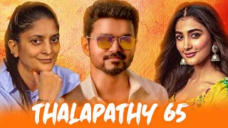 HOT: Thalapathy 65 Heroine Revealed? | Master, Soorarai Pottru | Vijay, Sudha Kongara, Pooja Hedge - 28-02-2020 Tamil Cinema News