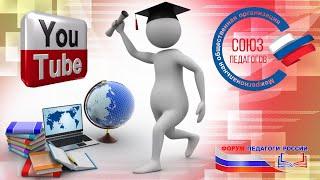 Организация качественных интегрированных занятий на основе игровой технологии ТИКО моделирования