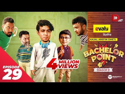 Bachelor Point   Season 2   EPISODE- 29   Kajal Arefin Ome   Dhruba Tv Drama Serial