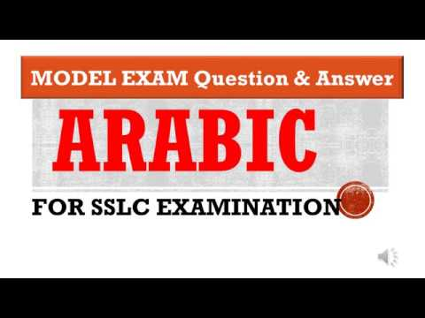 Arabic for SSLC - Model Exam Answers