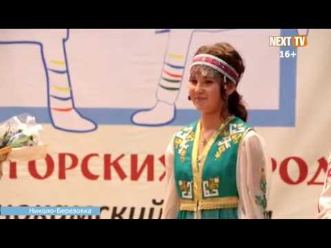 "Анастасия Тимиршина стала обладательницей титула ""Марийская красавица"""