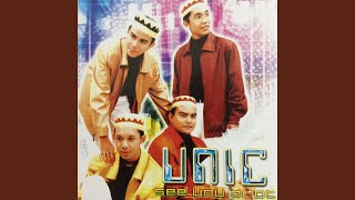 Download Mp3 Sahabat Sejati