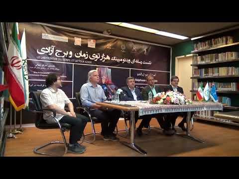 Gérando extraits conférence de presse Tour Azadi Iran - juillet 2018