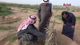 مشروع العبيد الزراعي يستقبل ضيوفاً من مدينة الرياض