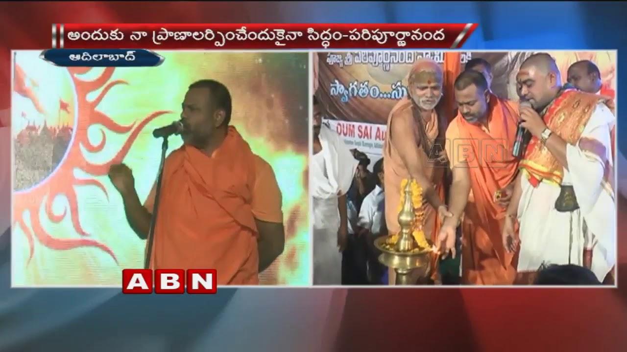 will-change-telangana-state-as-hindu-state-paripoornananda-swami