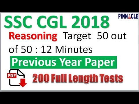 Reasoning II previous year paper II PDF 200 Full Length Tests II Hindi I  English