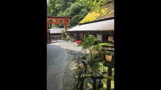 Cycling Japan Kyoto& 39 s Hiyoshi Dam