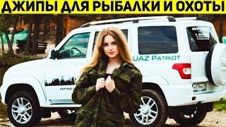 УАЗ -  Patriot -  Силовой бампер ! ))