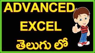 Advanced Excel In Telugu Part 1