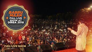 Babbu Maan Full Live Show 2018 at Dirba