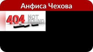 «Неповторяйте моих ошибок»: Анфиса Чехова показала результат приема тайских таблеток для похудения