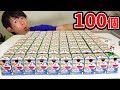 【ドラえもんチョコエッグ】100個開封シークレットって何!?さとちん