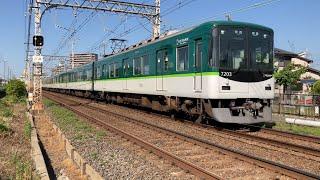 【4K】京阪電車 7200系 普通樟葉行き 御殿山駅〜牧野駅