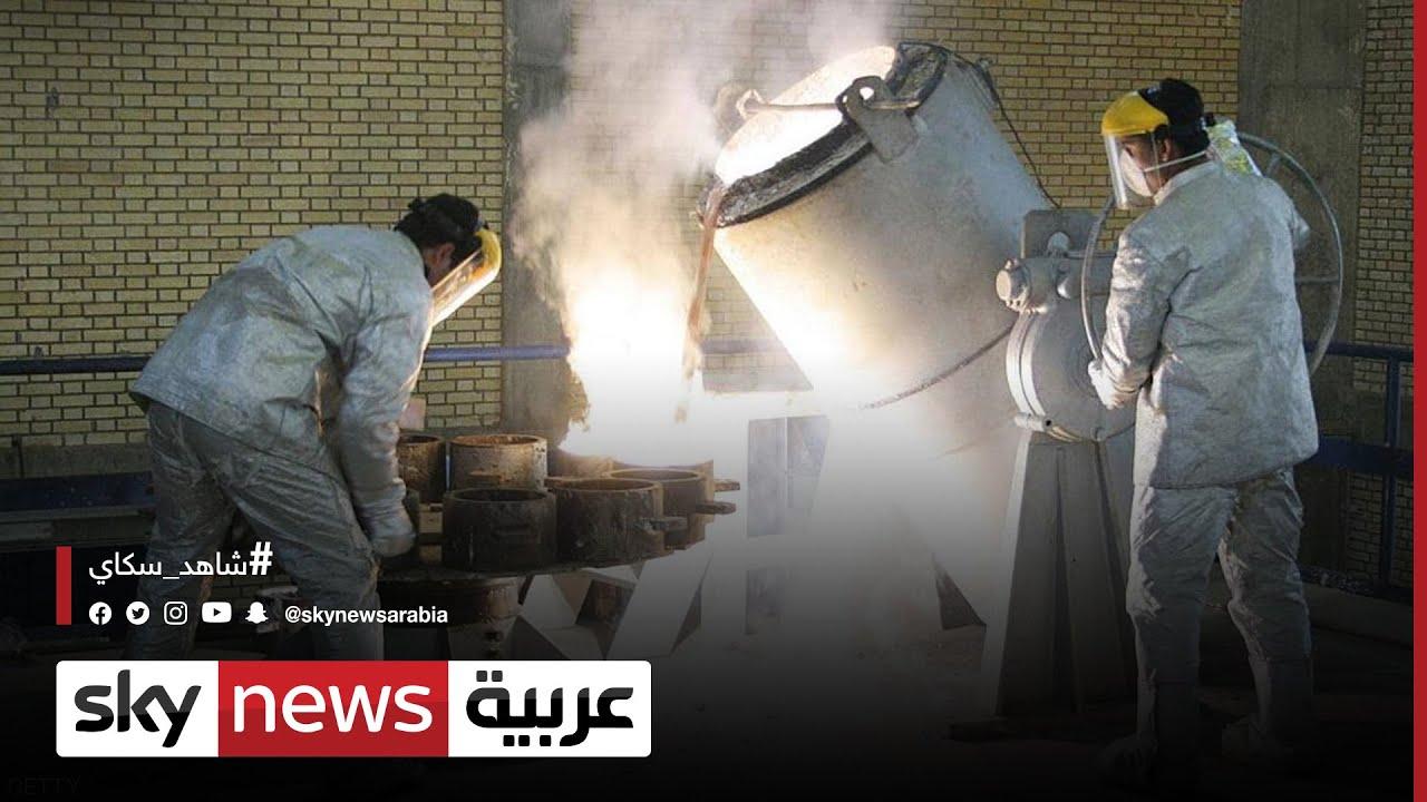 إيران: الاتحاد الأوروبي: حققنا تقدما في مهمة صعبة  - نشر قبل 5 ساعة