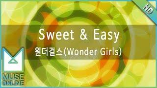 [뮤즈온라인] 원더걸스(Wonder Girls) - Sweet & Easy