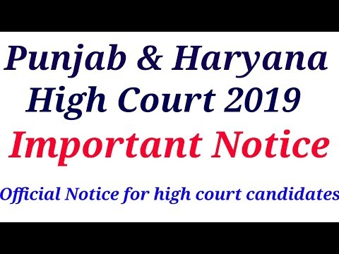 Important Notice of Exam|Punjab & Haryana High Court 2019|Special Education
