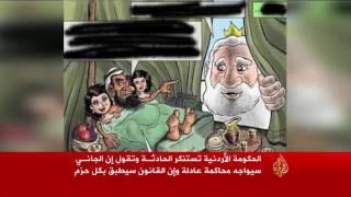 اغتيال الكاتب الأردني المعارض ناهض حتر