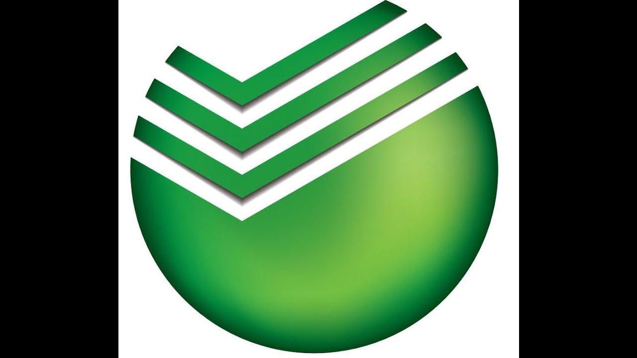 Логотип сбербанка картинка с фоном зеленые листья курьезные события